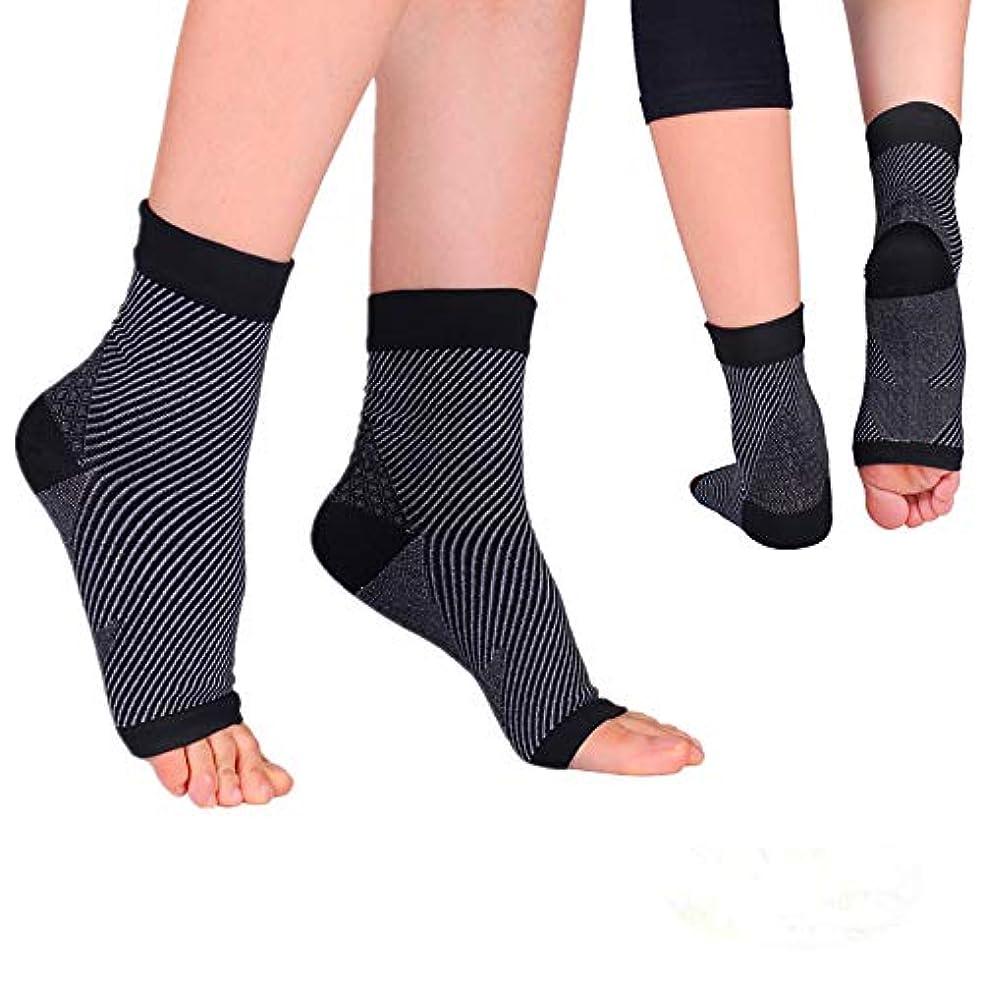 未来休憩する残り通気性足首ソックス 足 サポーター 足首固定足の腫れを軽減する-2枚組