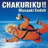 CHAKURIKU!!