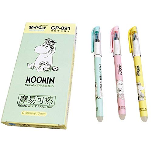 Ouniman 12Pcs 0.38mm Erasable Gel Pen Black Ink Fine Point 0.38 mm, No Need for White Out, Great for Completing Sudoku and Crossword Puzzles, for Beginners, Adults, Students]()