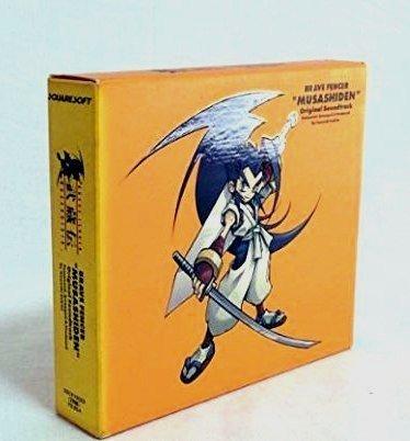 Brave Fencer Musashiden Original Soundtrack (1998-07-23)