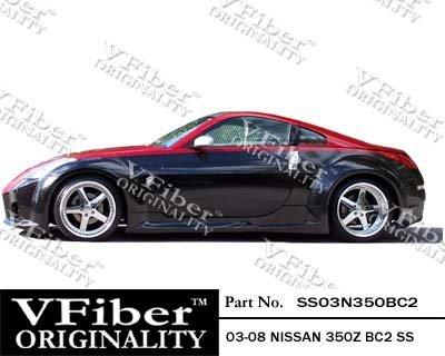2003-2008 Nissan 350Z / Z33 HB Body Kit BC2 Side (Bc2 Side Skirts)
