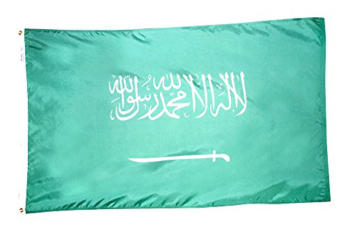 Annin Flagmakers Model 197180 Saudi Arabia Flag 3x5 ft. Nylon SolarGuard Nyl-Glo 100% Made in USA to Official United Nations Design Specifications.