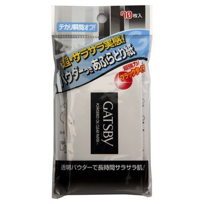 Paper Powdered Oil Clear 70sheets x3 pack ()