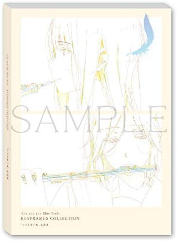 [Artbook] リズと青い鳥 原画集