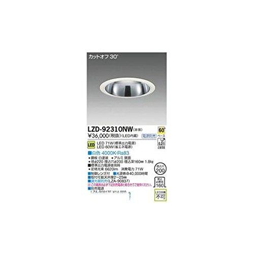 JS08983 LEDダウンライト B06Y5W4Q4X