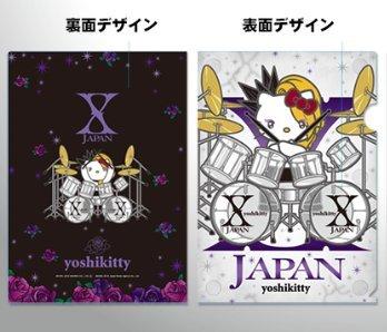 X JAPAN YOSHIKI yoshikitty(ヨシキティ)A4クリアファイル2枚セットドラム