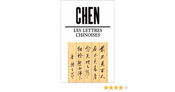 Interview thank you letter ending interview thank you letter les lettres chinoises ying chen 9782760931572 amazon com books expocarfo Image collections