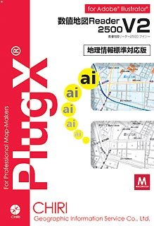 PlugX-数値地図Reader2500 V2(Mac) B000K15DBA Parent