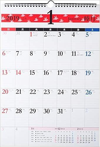 amazon 高橋 2019年 カレンダー 壁掛け a3 e12 カレンダー