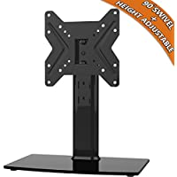 Universal Swivel TV Stand/Base Table Top TV Stand 19 to 39 inch TVs 90 Degree Swivel, 4 Level Height Adjustable, Heavy Duty Tempered Glass Base, Holds up to 99lbs, HT02B-001