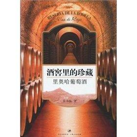 wine cellar in the collection: Rioja wine [ -