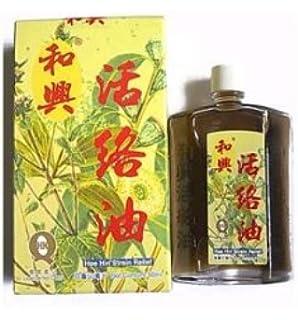 Amazon wholesale boiron arnica cream 133 oz health white flower strain relief pain relieving oil mightylinksfo