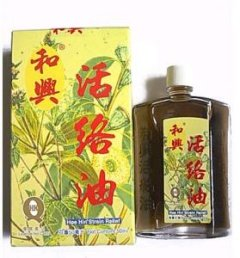 White Flower Strain Relief Pain Relieving Oil (Flower Relief)