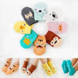 Little Kid Cute Cartoon Socks,Jchen(TM) 8 Pairs Baby Kids Little Boy Girl Cute Cartoon Animal Short Socks Winter Spring Socks for 0-4 Years Old (Ages:2-4 Years, Multicolor)
