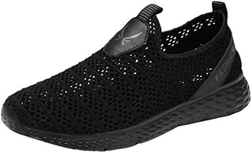 スポーツシューズ メンズ ブラック 通勤 通学 日常着用 柔軟 クッション性 カジュアル アウトドア 歩きやすい 履きやすい ランニング ウォーキング フィットネス ジョギング クラブ 独特な超通気性 運動靴