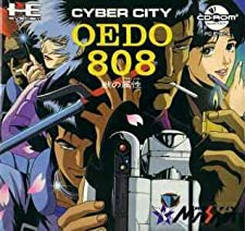 Cyber City OEDO 808 (Japanese Import PC Engine CD Video Game)
