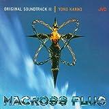 Macross Plus: Original Soundtrack II