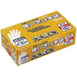 エステー 12箱】 【No.910/L 天然ゴム使い切り手袋/作業用手袋 B07PDBSG6M