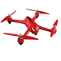 Quadcopter Drone,MJX Bugs 2 B2W Monster With 5GHz WiFi FPV 1080P Camera GPS Brushless Quadcopter