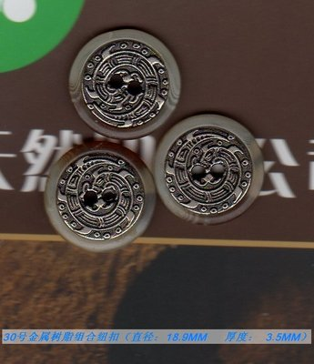 Custom 19 mm gossip FIG resin composition metal buttons / button sub retro men cowboy fashion Low Clearance for Sewing Crafts Handmade Clothes DIY