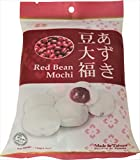 Royal Family Big Mochi, japanese mochi candy