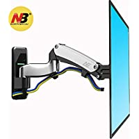 North Bayou TV Wall Mount Bracket Full Motion Articulating Swivel for 50 to 60 Inch TV with Gas Spring F500-S
