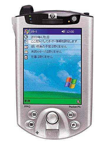 hp iPAQ Pocket PC h5450の商品画像