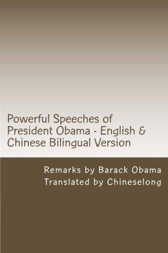 Powerful Speeches of President Obama: English-Chinese Bilingual (Best Speeches of President Obama) (Volume 1) PDF