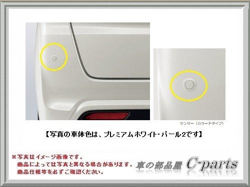 N【JF1 JF2】 (用左右)【】[08V67-TDE-000A/08V67-TDE-020K] B00UWR6HB2
