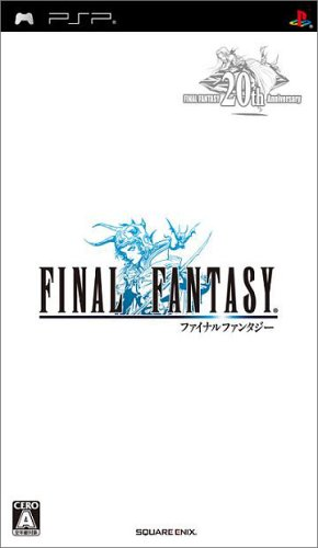 Final Fantasy Anniversary Edition [Japan Import]