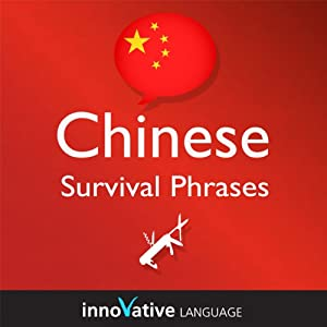 Learn Chinese - Survival Phrases Chinese, Volume 1: Lessons 1-30 Audiobook
