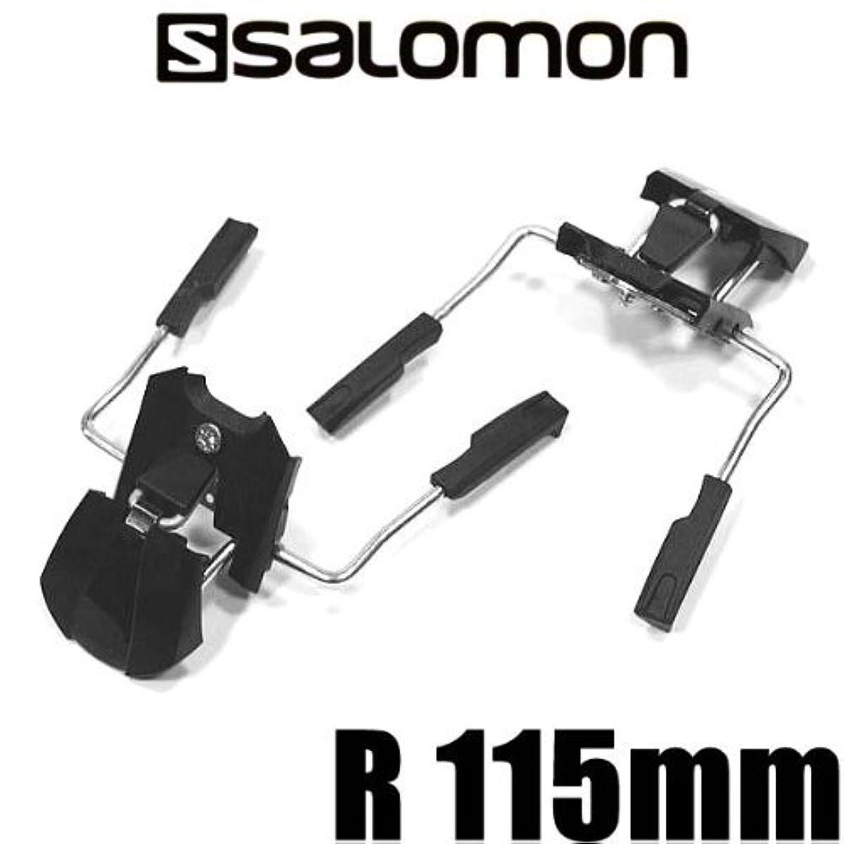 [해외] SALOMON살로몬 스키 빈딩 R115MM 와이드 브레이크 R형 살로몬 빈딩 전용