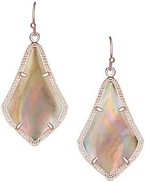 Kendra Scott Signature Alex Earrings in Brown Mother of Pearl & Rose Gold Plated