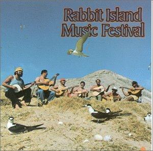 (Rabbit Island Music Festival)