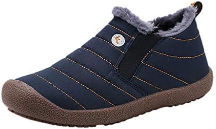 シューズ メンズ 防水 防寒 雪 カジュアル プーツ スニーカー メンズ 防水 滑り止め 黒 白 柔らかい 厚底 ショート ブーツ 歩き やすい ブーツ モンベル スノー ブーツ 裏起毛 アウトドア ブーツ 可愛い あたたかい