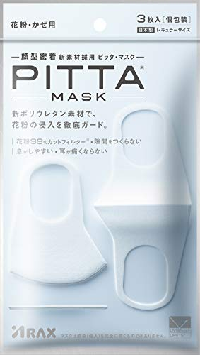 Health and Personal Care From Japan – Pitta mask (PITTA MASK) 3 piecesAF27