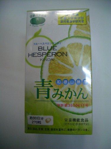 ブルーヘスペロンキンダイ270粒×3個ヘスペリジン B007ZYD7I6