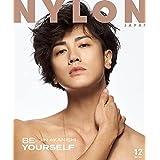 NYLON JAPAN 2021年12月号