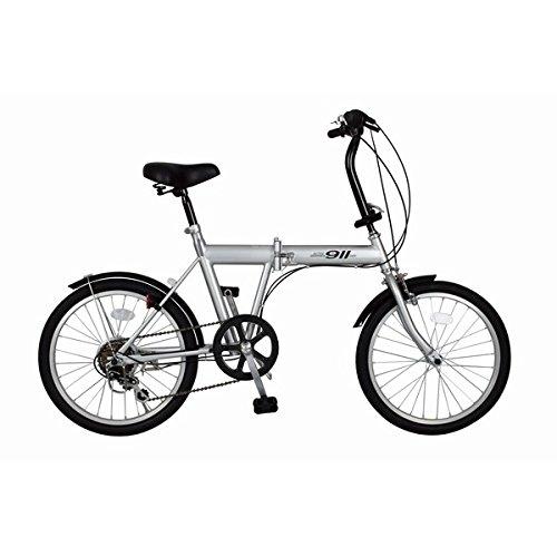 折りたたみ自転車/バイシクル 【シルバー】 ノーパンクタイヤ 20インチ シマノ製6段ギア スチールフレーム 『ACTIVEPLUS911』【代引不可】 生活用品 インテリア 雑貨 自転車(シティーサイクル) 折り畳み自転車 14067381 [並行輸入品] B07P2M2NPC