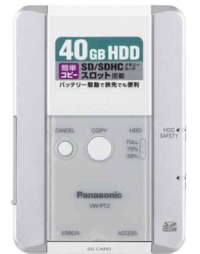 Panasonic VW-PT2 40GB Hard Drive for HDC-SD1 and HDC-SD5 High Definition Camcorders