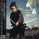 Musashi O.S.T. by Musashi (2003-02-05)