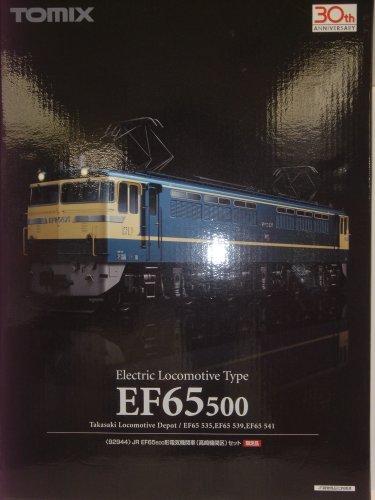 Nゲージ 車両セット JR Nゲージ EF65 車両セット 500形電気機関車高崎機関区セット(3両) JR #92944 B000OPZ8CG, 雑貨屋りんりん:73d2fa7a --- mail.tastykhabar.com
