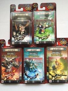 The Eye of Judgment: Biolith Rebellion Set 2: Fire Crusader Theme Deck [Japan Import]