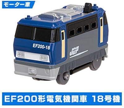 カプセルプラレール 特別番外編モーター車スペシャル [3.EF200形電気機関車 18号機(モーター車)](単品)