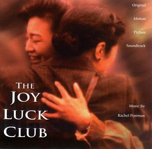 Cover of The Joy Luck Club: Original Motion Picture Soundtrack