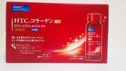 Cheap FANCL HTC Collagen DX Tense Up Drink for Radiant Skin Japan