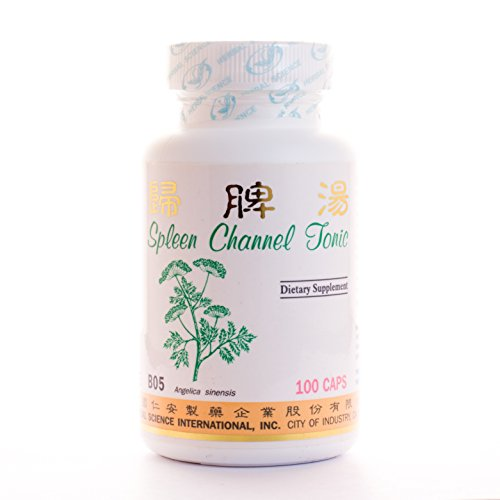 Spleen Channel Tonic Dietary Supplement 500mg 100 capsules (Gui Pi Tang) B05 100% Natural - Chinese Tonic