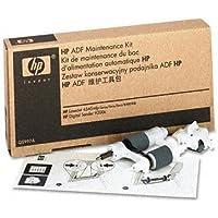 HEWQ5997A - Q5997A ADF Maintenance Kit