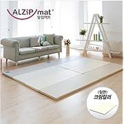 Alzip Color Folder Mat, Folding, Non-Toxic, Reversible Playmat - Grand (200x140x4 CM) (3 colors) - (Modern Grey)