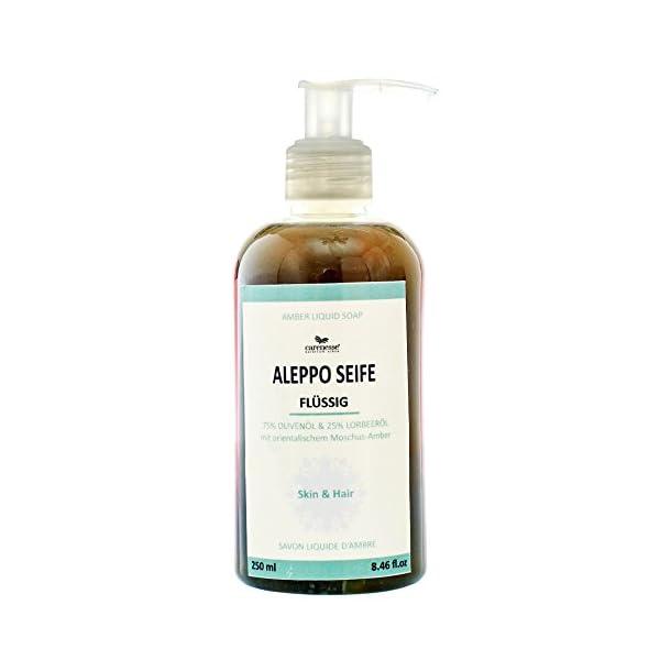 Savon-dAlep-liquide-250-ml-avec-Musc-dAmbre-Ambra-avec-distributeur-75-huile-dolive-25-huile-de-laurier-Gel-Douche-shampooing-Savon-liquide-Cosmtique-naturel-Produit-Naturel-sans-parfum